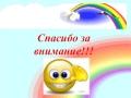 Slide_10
