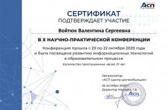 Certifikat_Voitjuk_VS