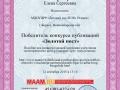 451082-022-020-sert