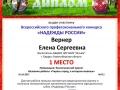 ukras_gorod