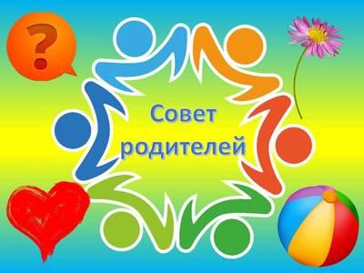 sovet_roditelei