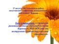 konferenciya27082014