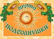5_podsolnushki