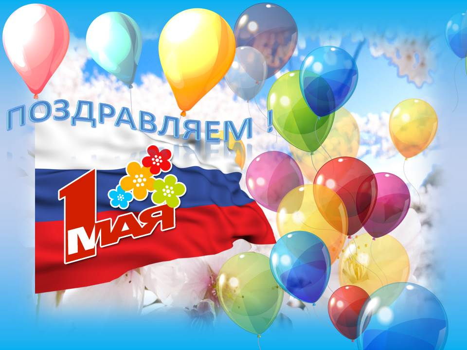 1_may