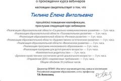 e-cert_web_ED-3631