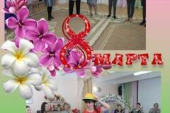 8_marta_2020_sotrudniki