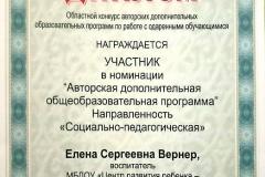 5_diplom