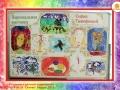 Персональная выставка Сони Тимофеевой