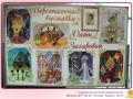 personalnaya_vystavka_Dashi_Zakharovoy.jpg