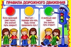 IMG_20201017_094624