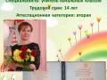 obshhie_svedeniya