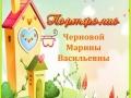 portfolio_glavnaya