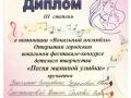 mamina_ulybka
