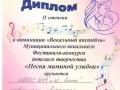 mamina_ulybka2