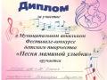 mamina_ulybka3