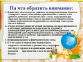 razvitie_rechevyh_navykov1